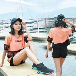 Higun  - Set: Lettering Swim Top + Shorts + Cover Up