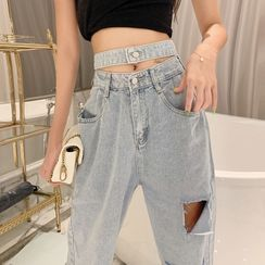 Tanee - Distressed High-Waist Loose-Fit Jeans