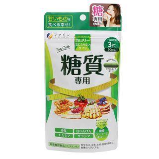 Fine Japan - Calorie Burn Capsules