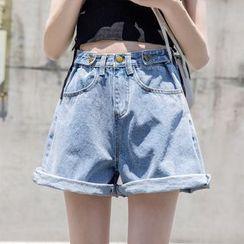 Dillia - Wide Leg Denim Shorts