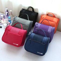 Evorest Bags - Plain Makeup Bag