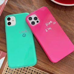 Rockit - Lettering Phone Case - iPhone 12 Pro Max / 12 Pro / 12 / 12 mini / 11 Pro Max / 11 Pro / 11 / SE / XS Max / XS / XR / X / SE 2 / 8 / 8 Plus / 7 / 7 Plus