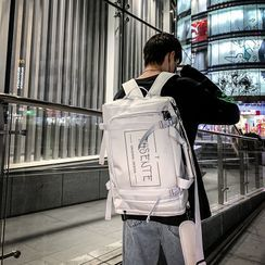 Carryme - Lettering Lightweight Backpack