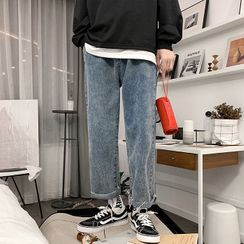 Newise - Wide-Leg Jeans