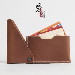 Wavecho - Faux Leather Card Wallet