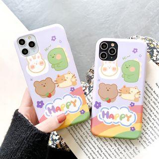 Mobby - Animal Print Mobile Case - iPhone 11 Pro Max / 11 Pro / 11 / XS Max / XS / XR / X / 8 / 8 Plus / 7 / 7 Plus / 6s / 6s Plus