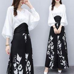 Minami - Set: V-Neck Blouse + Floral Print Maxi Culottes