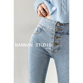 Shira - Ultra High-Waist Skinny Jeans