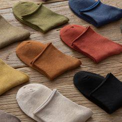 Lychee - Set of 5: Wool Socks