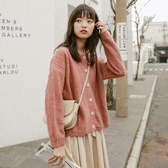 Lady Jean - Round Neck Plain Sweater Jacket