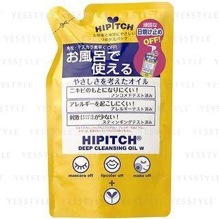 Kokuryudo - Hipitch Deep Cleansing Oil Refill