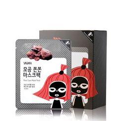 YADAH - Pore Care Mask Pack 12pcs