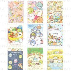 SunToys - San-X Sumikko Gurashi A4 Clear Plastic Folder - 9 Types