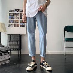 Breeson - High-Waist Ripped Jeans / High-Waist Frayed Jeans