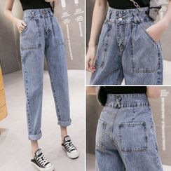 Taraffin - Washed Harem Jeans