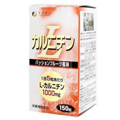 Fine Japan - L-Carnitine Tablet
