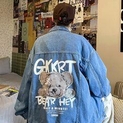 Sillis - Bear Print Denim Jacket