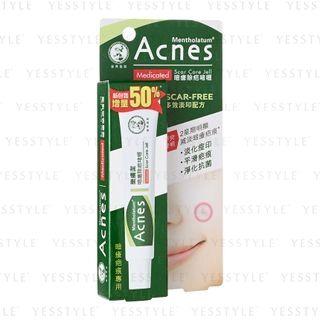 Rohto Mentholatum - Acnes Scar Care Jell
