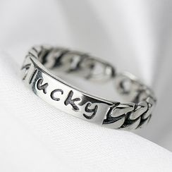 A'ROCH - Letter Ring