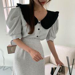 Cherryville - Set: Contrast-Collar Cropped Blouse + Slit-Back Skirt