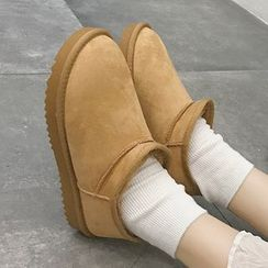 SouthBay Shoes - Plain Snow Slip-Ons