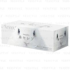Nepia - Nose Celebrity Box Tissue
