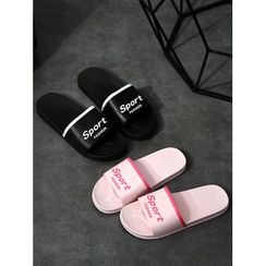 Yulu - Plain Couple Matching Home Slippers