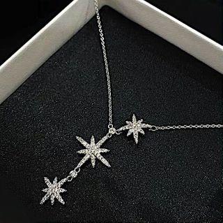 Sexy Tokyo - Rhinestone Star Pendant Necklace / Bracelet