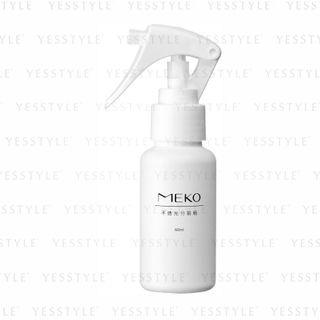 MEKO - Opaque Sub-Package Spray Gun Bottle 60ml