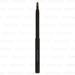 Shu Uemura - Portable Eyeliner Brush