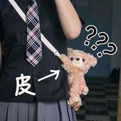 Whoosh - Bear Crossbody Bag