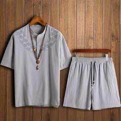 Andrei - Set: Short-Sleeve Printed Placket T-Shirt + Shorts