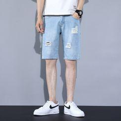 Meiki - Distressed Denim Shorts