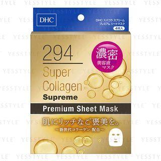 DHC - 294 Super Collagen Supreme Premium Sheet Mask