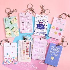Chichat - 印花卡套钥匙扣
