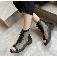 Freesia - Dotted Mesh Panel Peep-Toe Short Boots