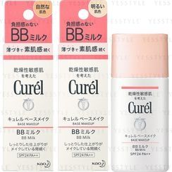 Kao - Curel BB Face Milk SPF 28 PA++ 30ml - 2 Types