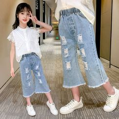 PAM - Kids Washed Ripped Wide Leg Jeans
