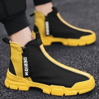 Chaoqi - Platform Lettering Short Sock Boots