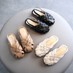 Doradas - Kids Faux-Leather Woven Sling-Back Sandals