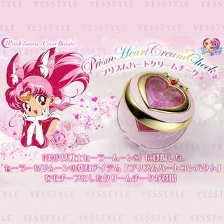 Creer Beaute - Sailor Moon Prism Heart Compact Cream Cheek 1 pc