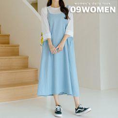 Seoul Fashion - Pocket-Side Long Denim Jumper Dress