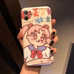 Huella(ヒューラ) - Printed Phone Case For iPhone SE / 7 / 7 Plus / 8 / 8 Plus / X / XS / XR / XS Max / 11 / 11 Pro