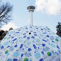 BABOSARANG - 'I LOVE BUSAN' Eco Umbrella (UV Protection)
