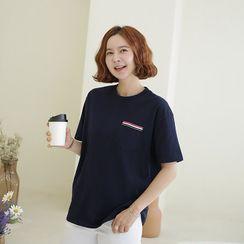 Lemite - Round-Neck Contrast-Trim T-Shirt