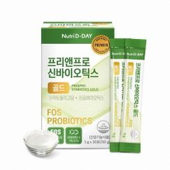 Nutri D-DAY - Pre&Pro Synbiotics Gold 1-Month Set