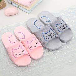 Packov - Cat Home Slipper