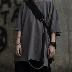 Koiyua - Elbow-Sleeve Distressed T-Shirt