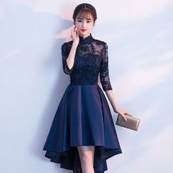 Wonhi - Embroidered High-Low A-Line Cocktail Dress