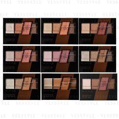 Kanebo - Kate Designing Brown Eyes - 8 Types